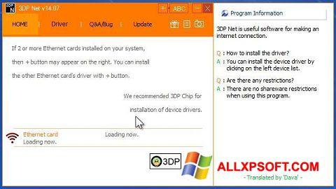 Skærmbillede 3DP Net Windows XP