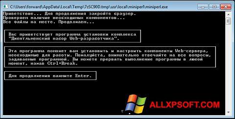 Skærmbillede Denwer Windows XP