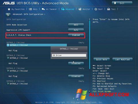 Skærmbillede ASUS Update Windows XP