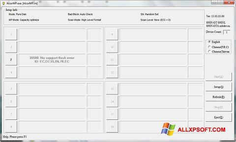 Skærmbillede AlcorMP Windows XP