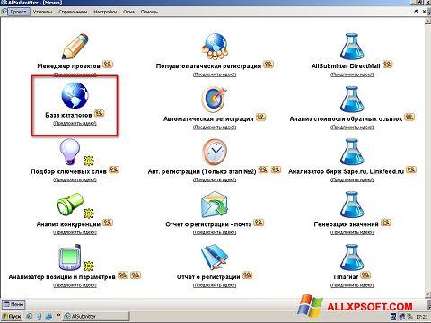 Skærmbillede AllSubmitter Windows XP