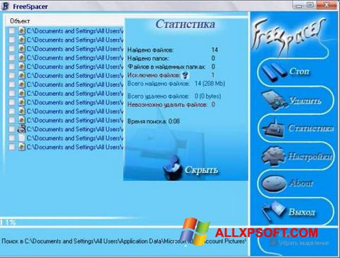 Skærmbillede FreeSpacer Windows XP