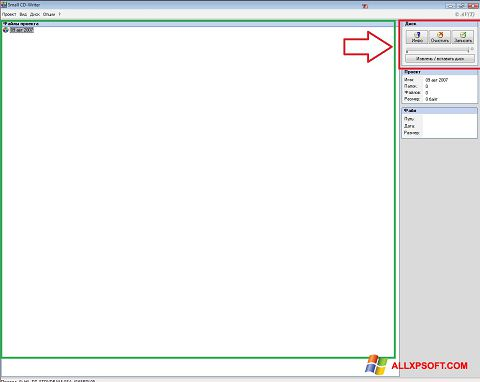 Skærmbillede Small CD-Writer Windows XP
