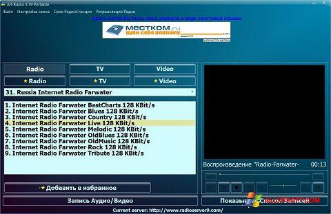 Skærmbillede All-Radio Windows XP