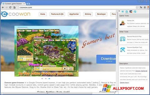 Skærmbillede Coowon Browser Windows XP