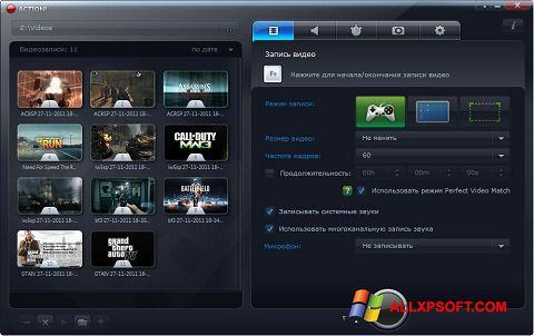 Skærmbillede Mirillis Action! Windows XP