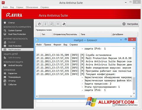 Skærmbillede Avira Windows XP