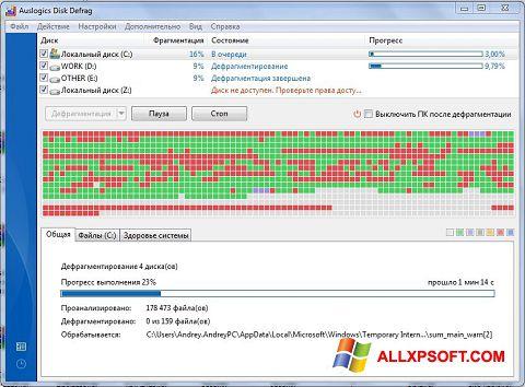 Skærmbillede Auslogics Disk Defrag Windows XP