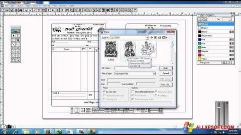 Skærmbillede Adobe PageMaker Windows XP