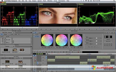 Skærmbillede Avid Media Composer Windows XP
