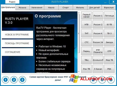 Skærmbillede RusTV Player Windows XP
