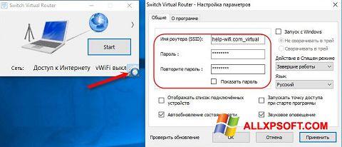 Skærmbillede Switch Virtual Router Windows XP