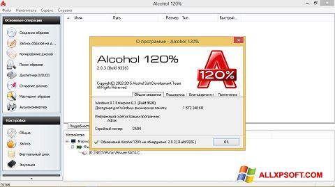 Skærmbillede Alcohol 120% Windows XP
