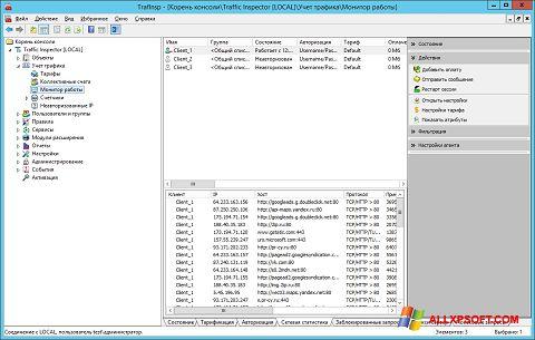 Skærmbillede Traffic Inspector Windows XP