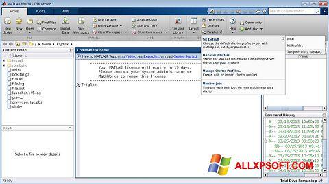 Skærmbillede MATLAB Windows XP