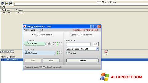 Skærmbillede Ammyy Admin Windows XP