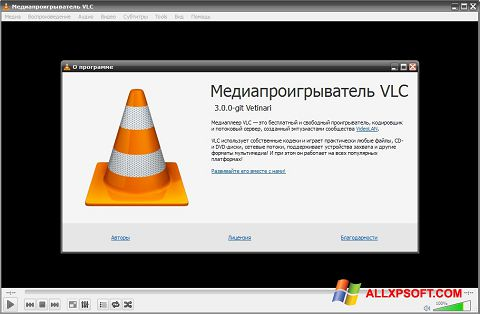 Skærmbillede VLC Media Player Windows XP