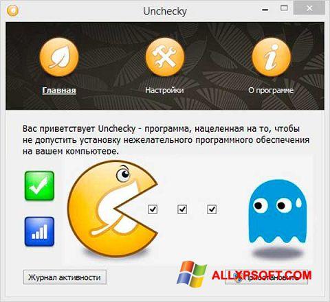 Skærmbillede Unchecky Windows XP