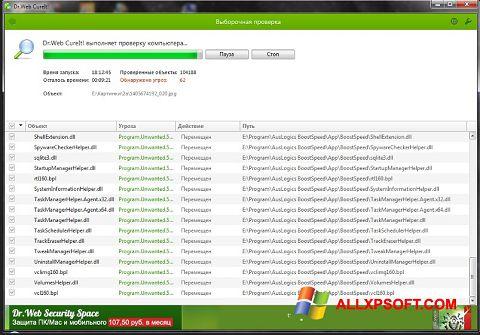 Skærmbillede Dr.Web Windows XP