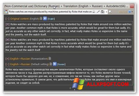 Skærmbillede QDictionary Windows XP
