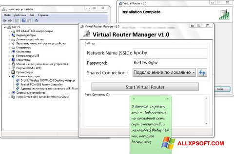 Skærmbillede Virtual Router Manager Windows XP